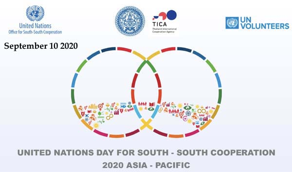 United Nations Day for South South Cooperation