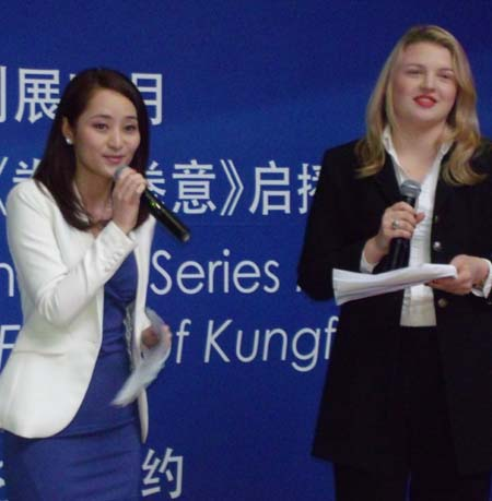 Judy Wang, Christie Clements