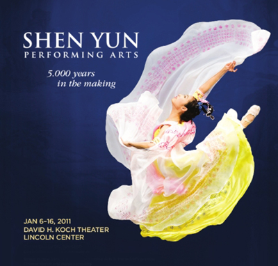 2011 Shen Yun Performing Arts