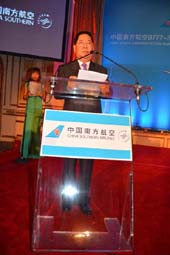 hairman of China Southern Airlines Xian Min Si.  Photo by:  Rose Billings/Blacktiemagazine.com