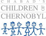 Chabad's Children of Chernobyl Seceond Purim Masquerade Ball