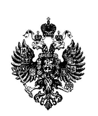 russian nobility ball