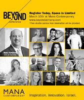 Beyond Conference