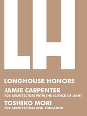 LongHouse Reserve 2019 Winter Benefit