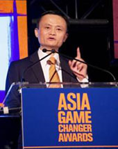 Jack Ma   asia game changer awards