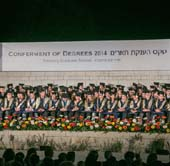 Conferment of Degrees 2014, Feinberg Graduate School. .  Photo by:  The Weizmann Institute of Science