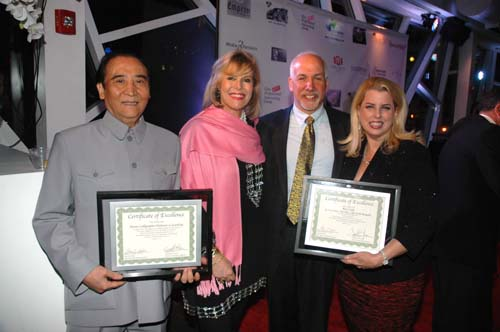 Professor Le Goung, Sue Phillips of Scenterprises, Steven Engelson and Rita Cosby